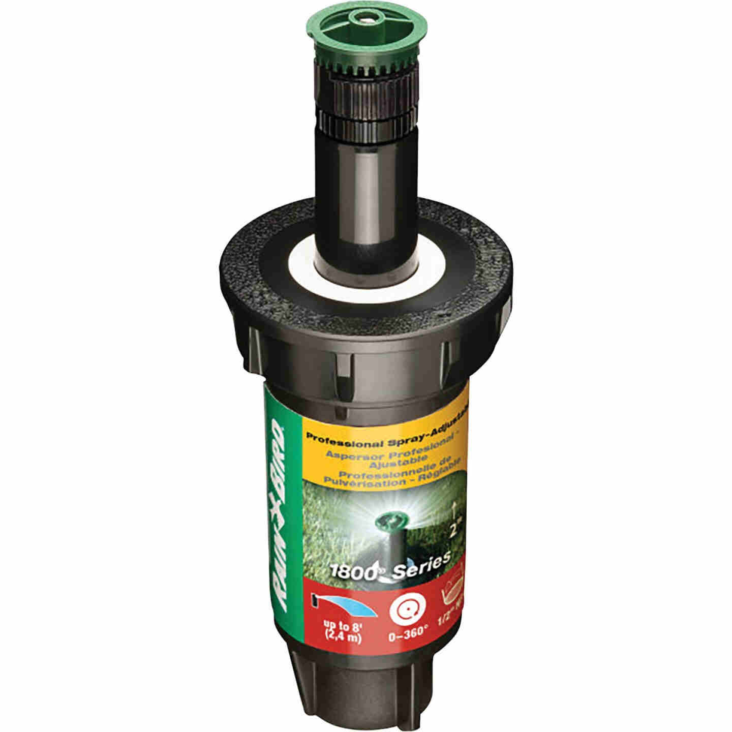 Rain Bird 2 In. Full Circle Adjustable 8 Ft. Rotary Sprinkler with Pressure Regulator Image 1